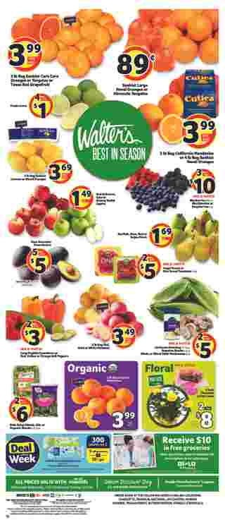 BILO - deals are valid from 01/15/20 to 01/21/20 - page 10.