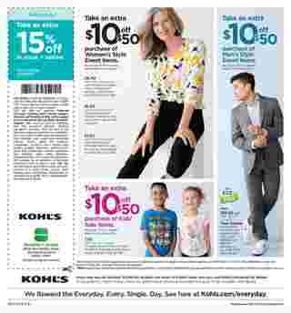 Kohl's - deals are valid from 03/13/20 to 03/22/20 - page 32.