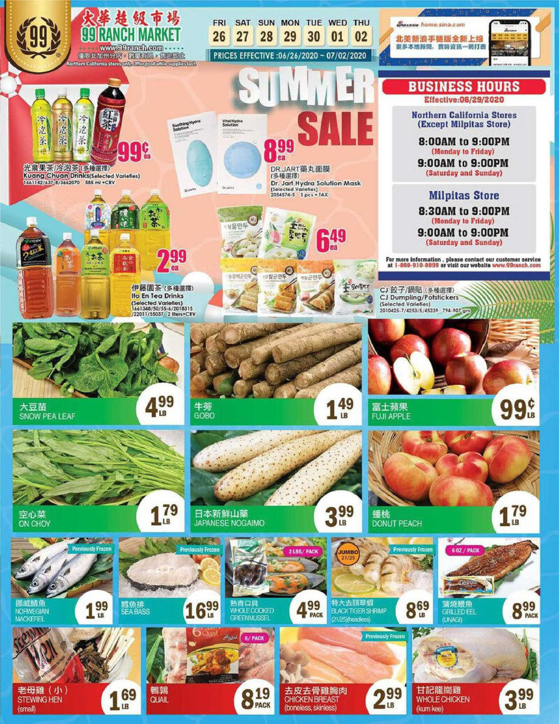 99 Ranch Market - deals are valid from 06/26/20 to 07/02/20 - page 1.