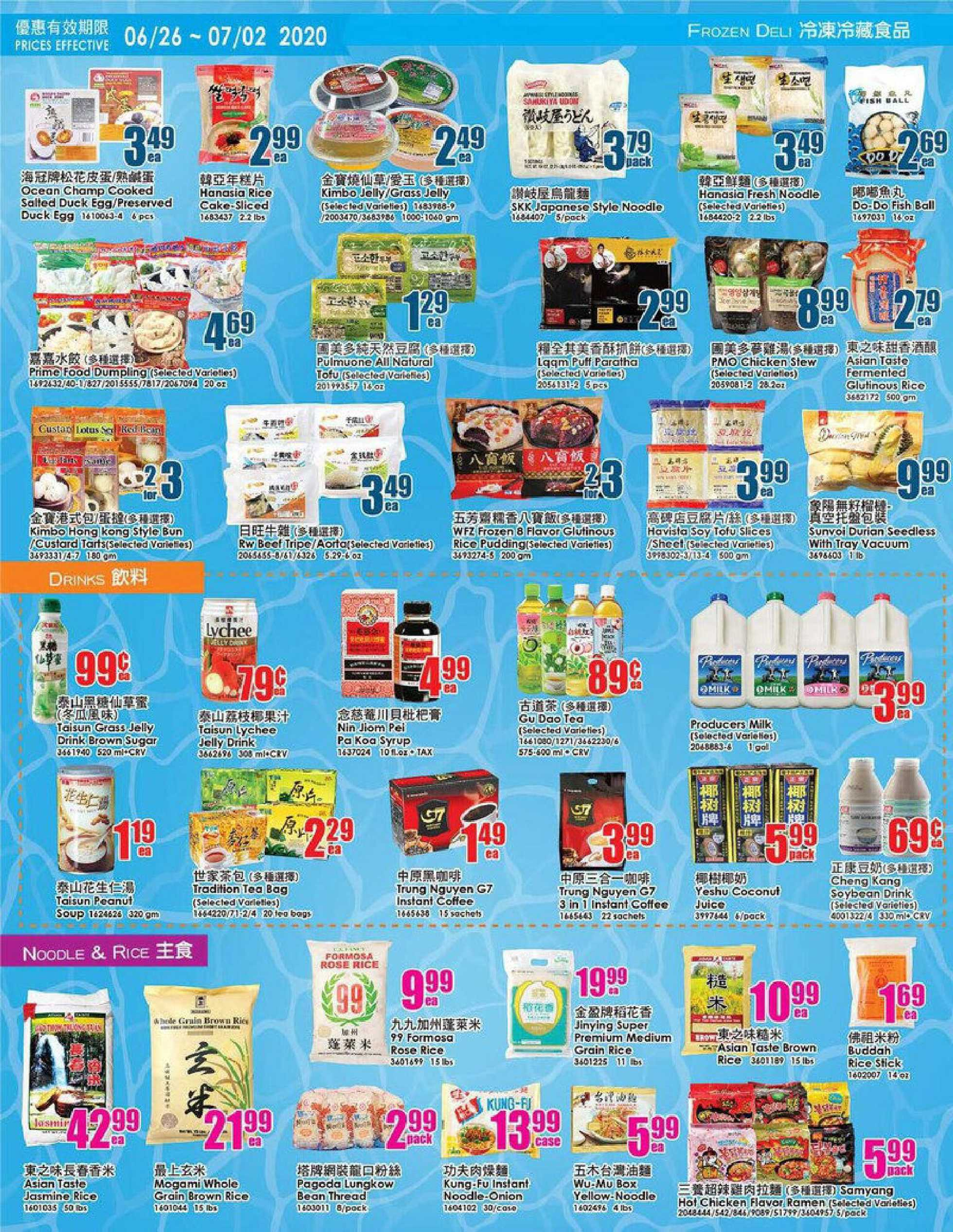 99 Ranch Market - deals are valid from 06/26/20 to 07/02/20 - page 2.