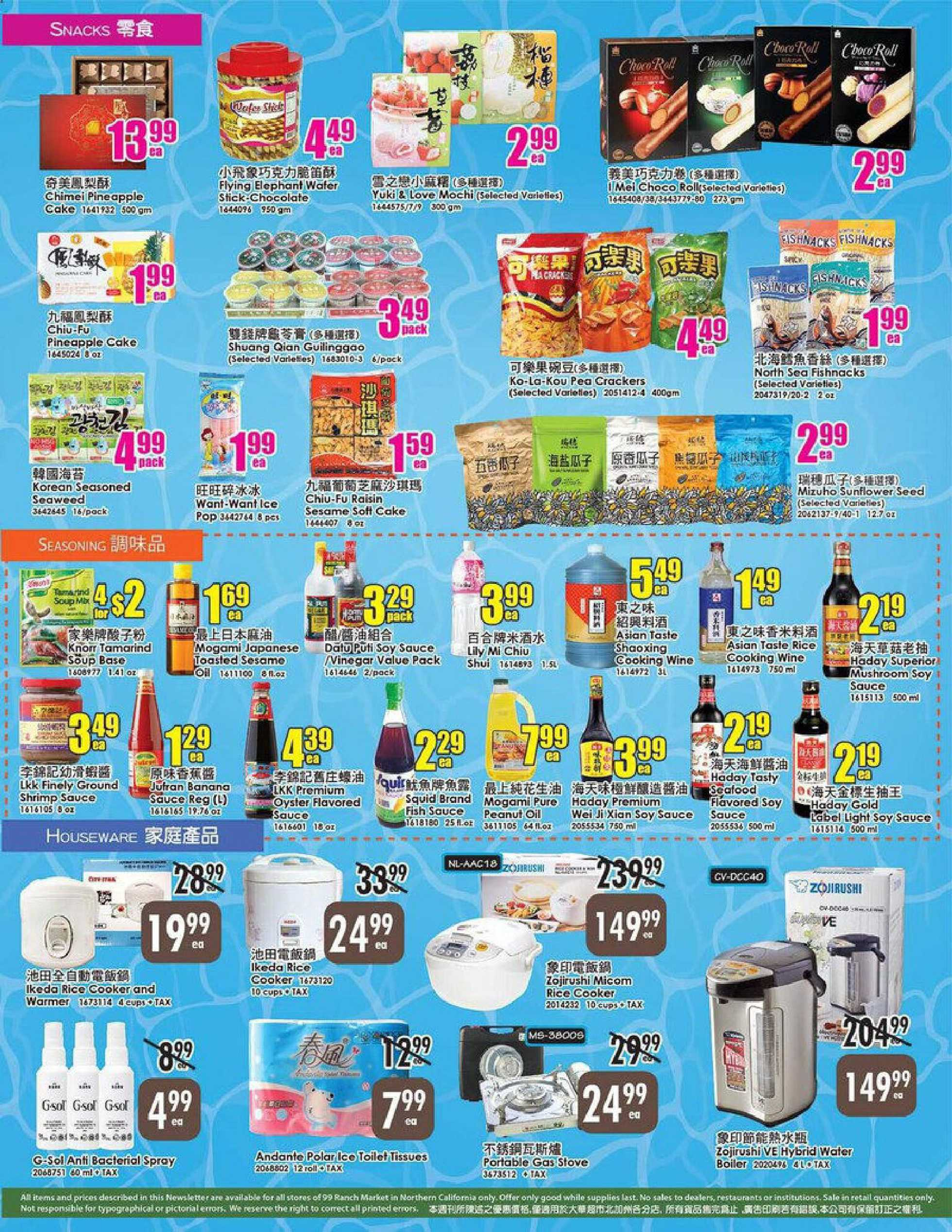 99 Ranch Market - deals are valid from 06/26/20 to 07/02/20 - page 3.