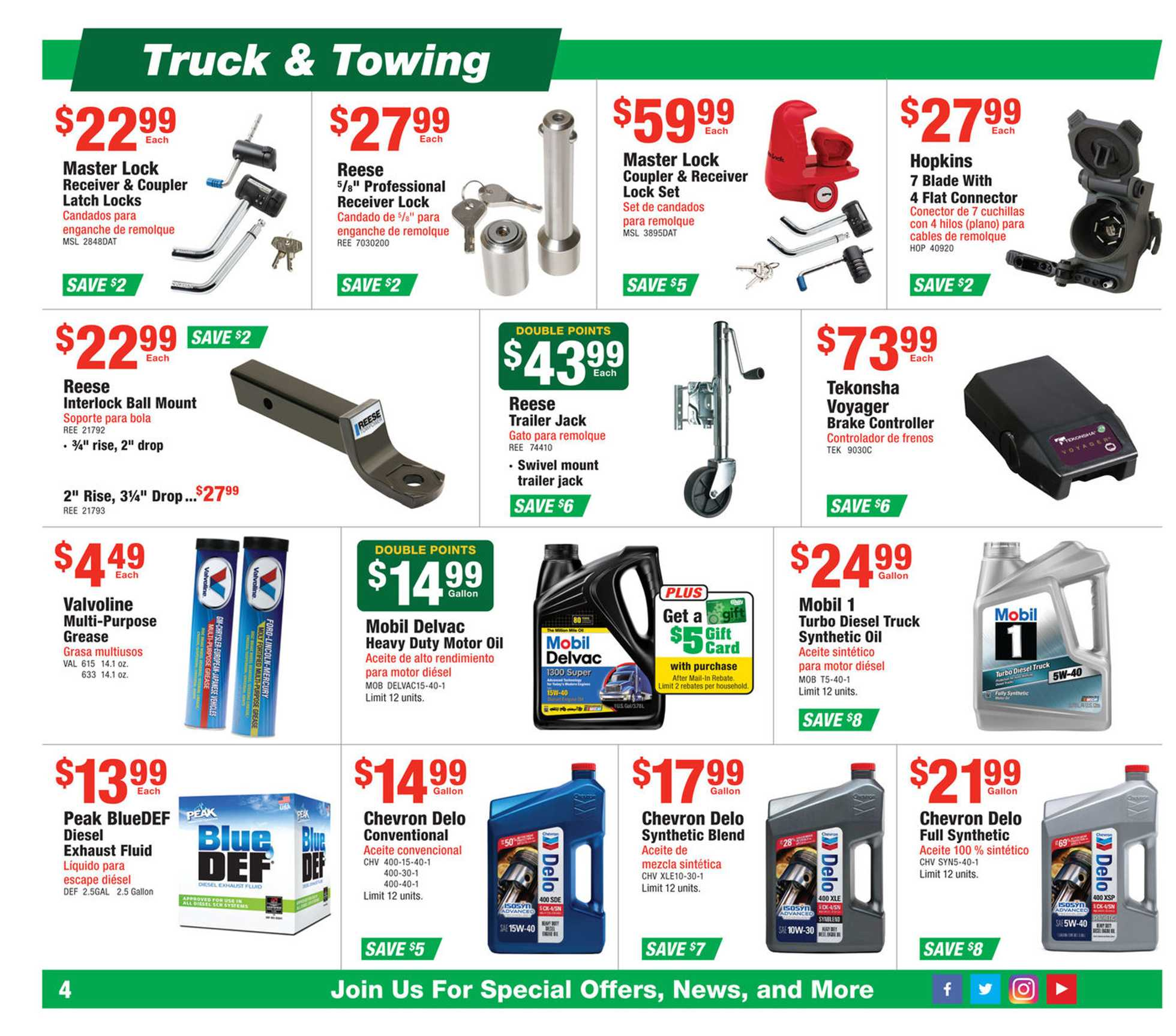 O'reilly - deals are valid from 06/24/20 to 07/28/20 - page 4.