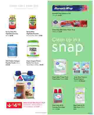 Walmart - deals are valid from 06/24/20 to 07/28/20 - page 8.