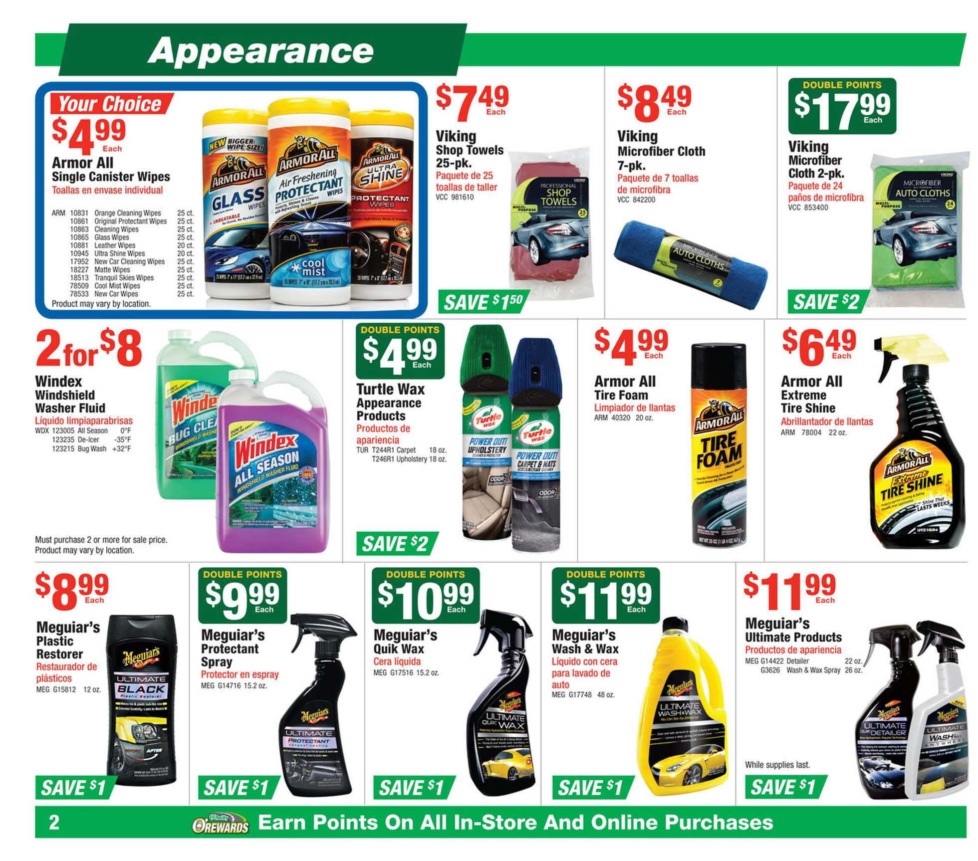 O'reilly - promo starting from 12/25/19 to 01/28/20 - page 2.