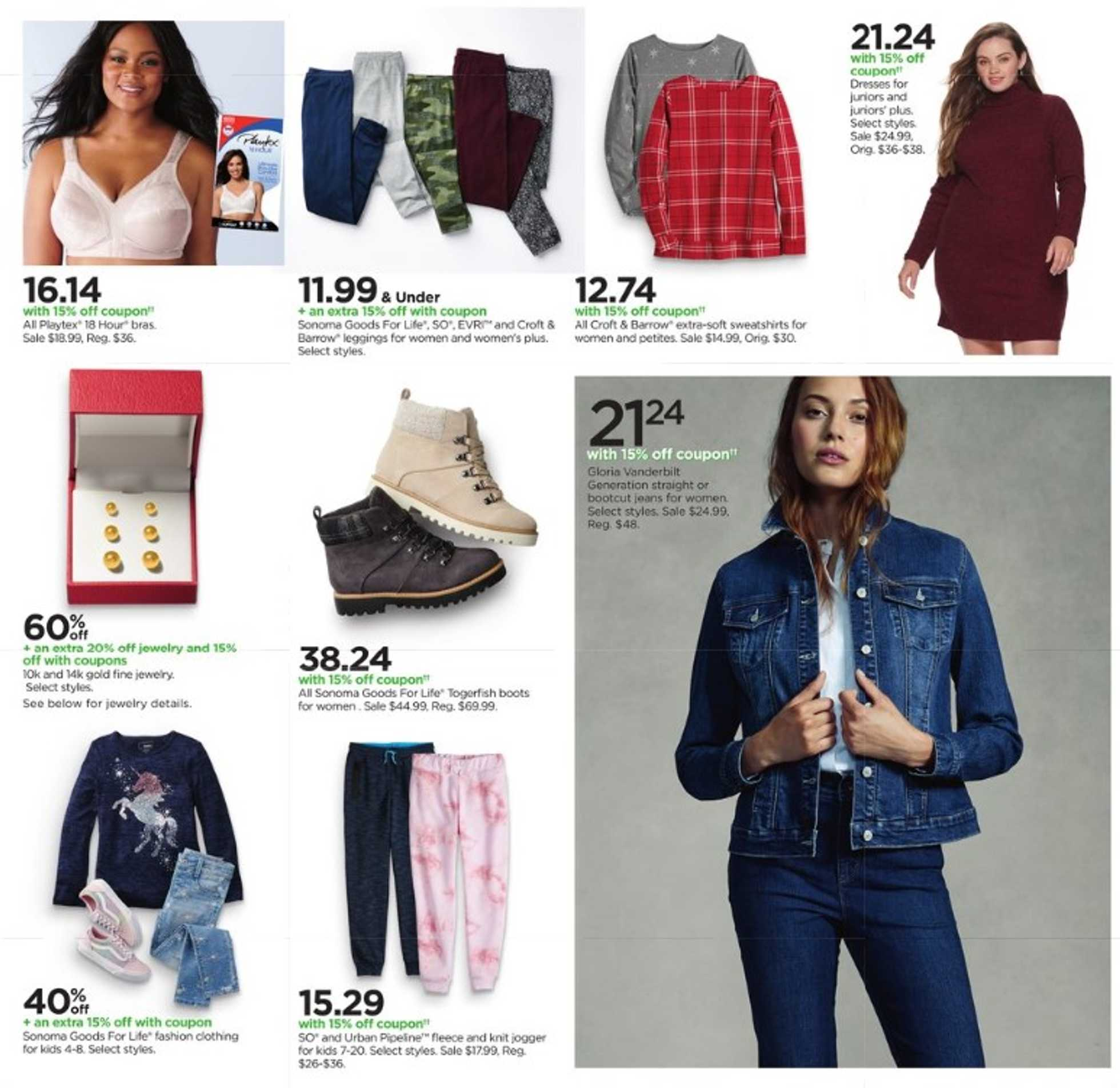 Kohl's - deals are valid from 11/11/20 to 11/22/20 - page 4.