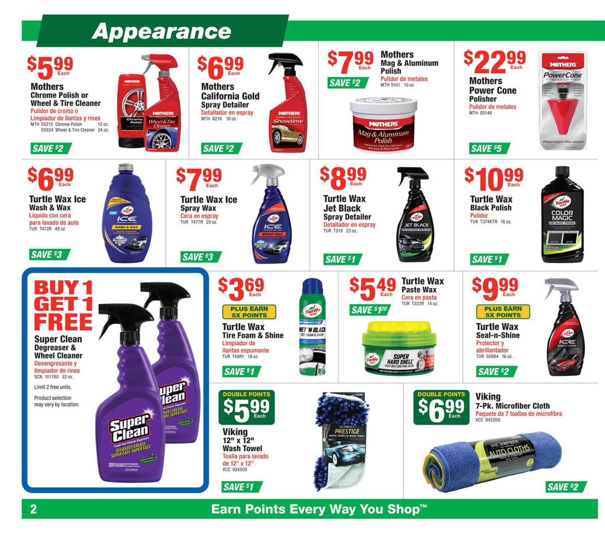 O'reilly - deals are valid from 06/24/20 to 07/28/20 - page 2.
