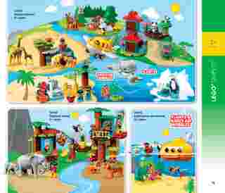 Lego - deals are valid from 01/01/21 to 05/31/21 - page 13.