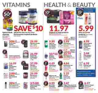 Hy-Vee - deals are valid from 10/02/19 to 10/08/19 - page 17.
