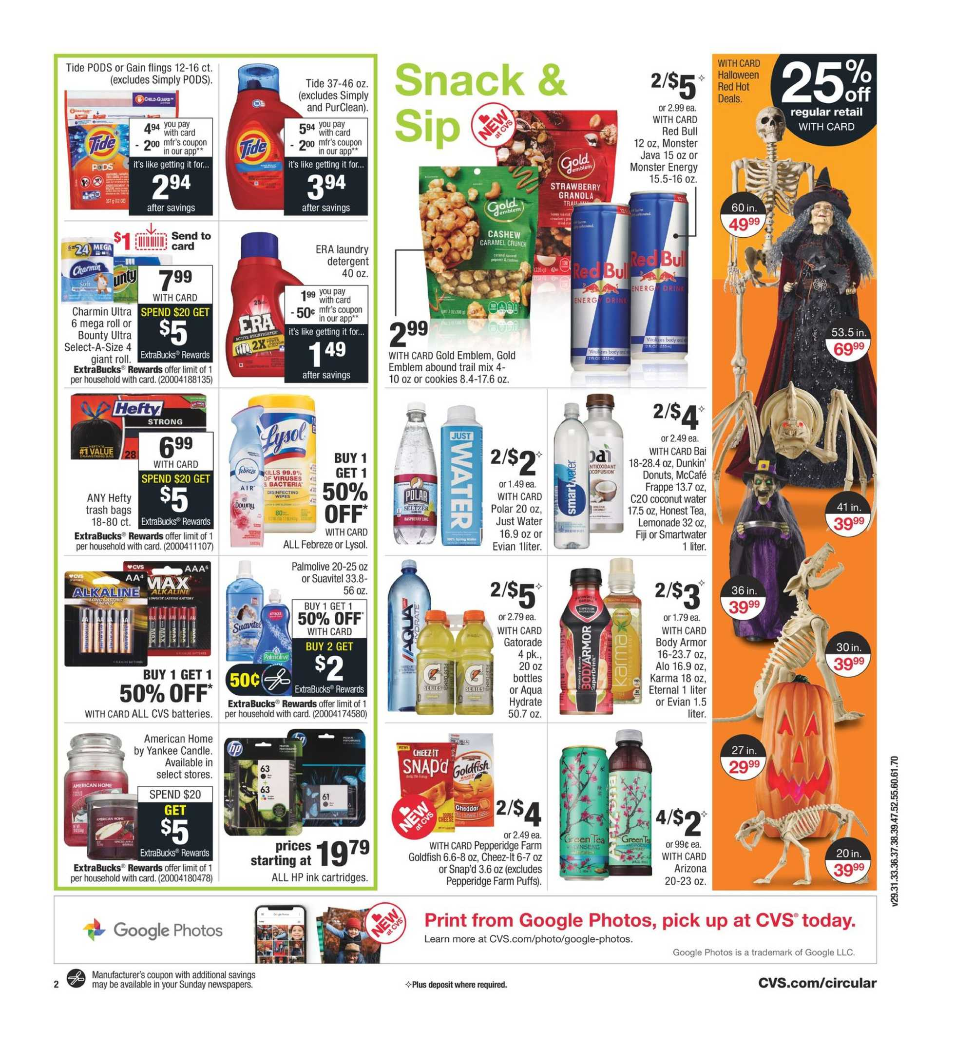 CVS - deals are valid from 10/06/19 to 10/12/19 - page 3.