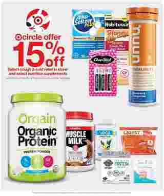 Target - deals are valid from 10/11/20 to 10/17/20 - page 26.