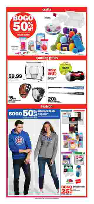 Meijer - deals are valid from 03/15/20 to 03/21/20 - page 11.