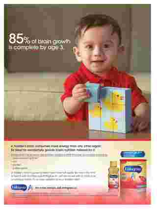 Walmart - deals are valid from 08/07/18 to 09/20/18 - page 51.