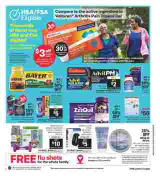 CVS - deals are valid from 10/11/20 to 10/17/20 - page 11.