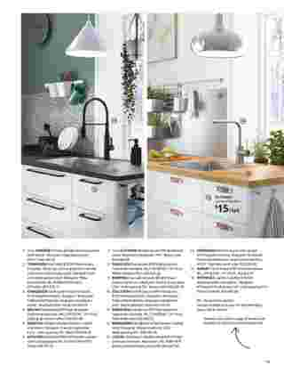Ikea - deals are valid from 12/01/20 to 08/31/21 - page 39.