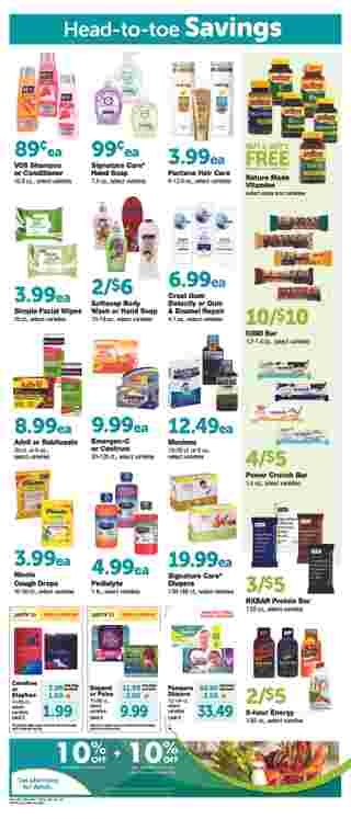 Albertsons - deals are valid from 12/04/19 to 12/10/19 - page 7.