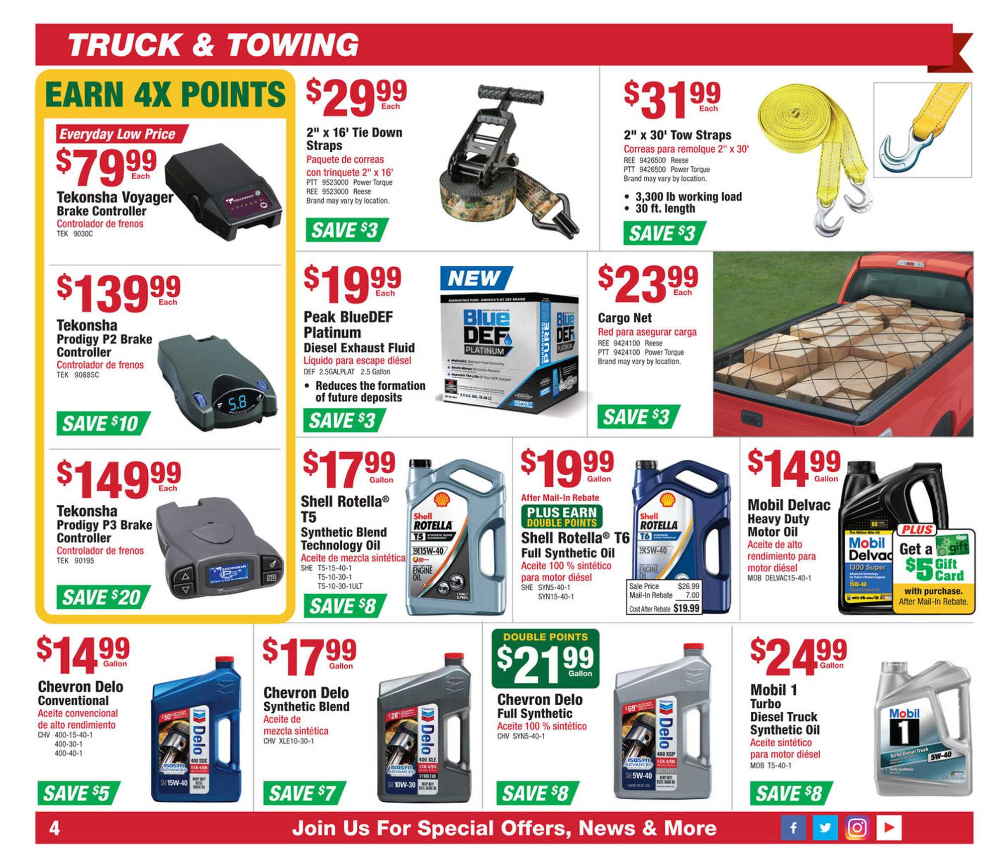 O'reilly - deals are valid from 11/25/20 to 12/29/20 - page 4.