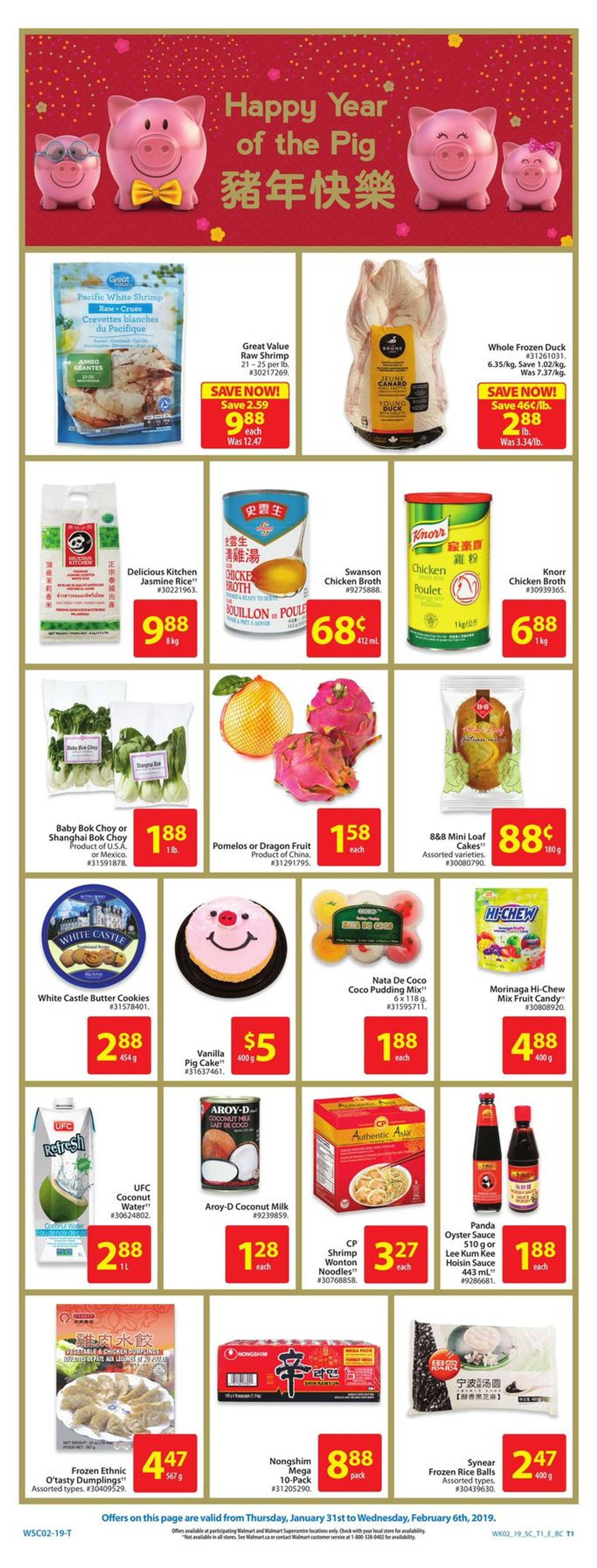 Walmart - deals are valid from 01/31/19 to 02/06/19 - page 1.