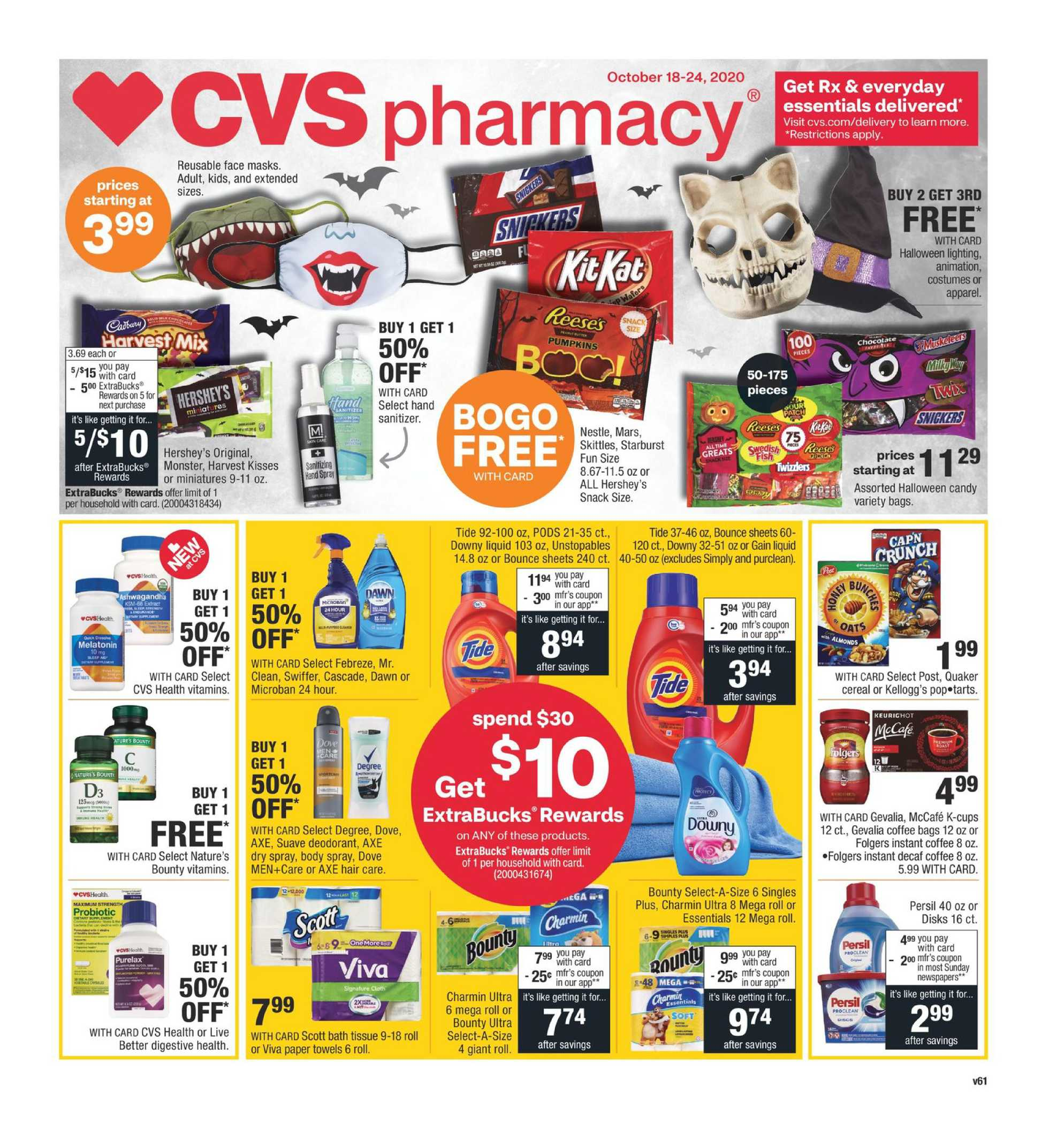 CVS - deals are valid from 10/18/20 to 10/24/20 - page 1.