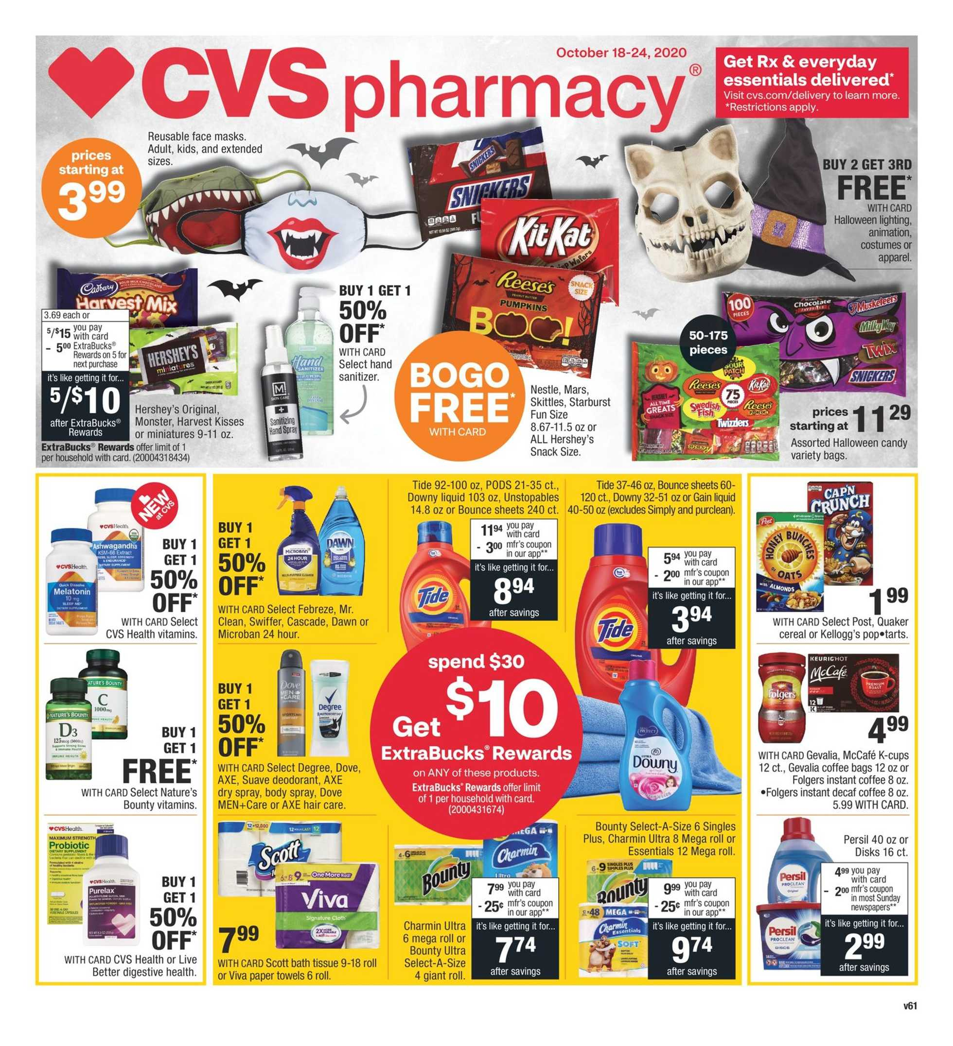 CVS - deals are valid from 10/07/20 to 10/20/20 - page 1.
