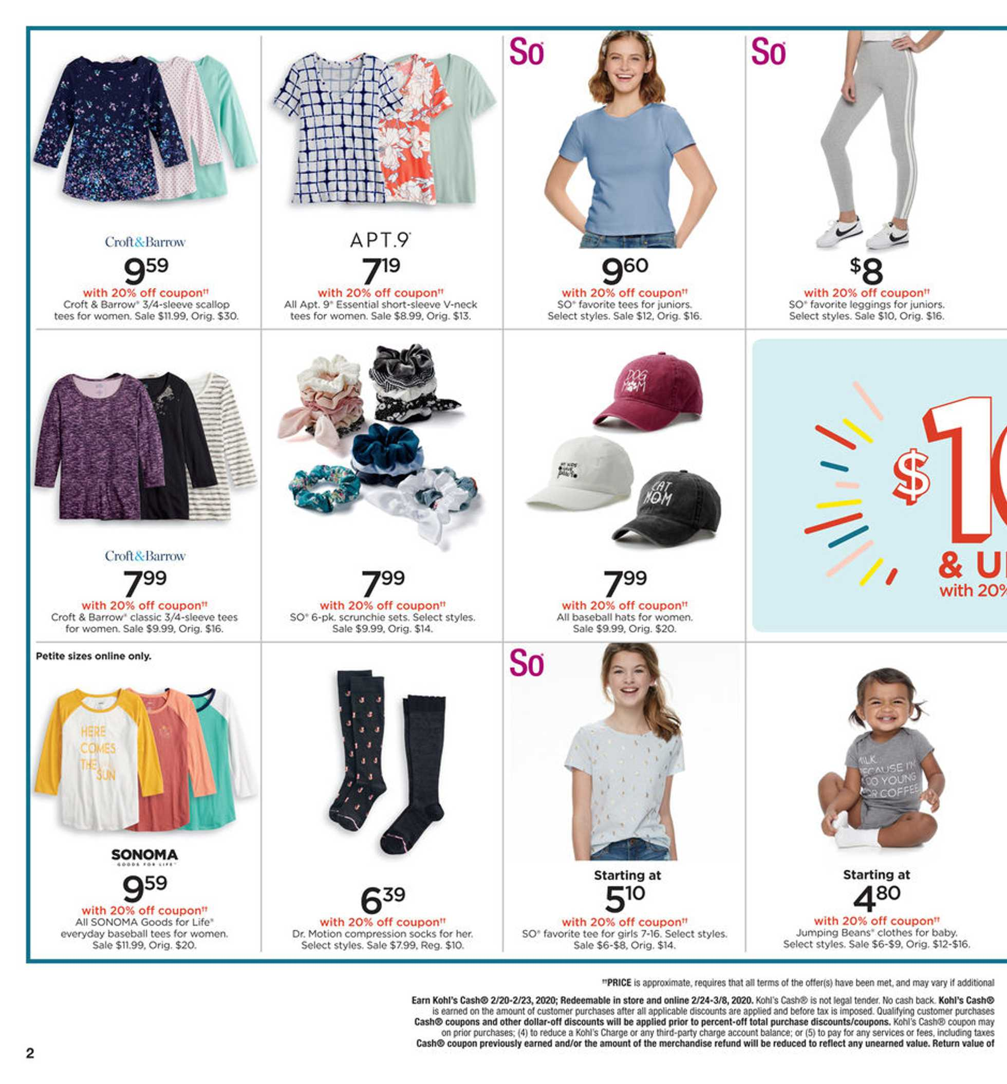 Kohl's - promo starting from 02/20/20 to 02/23/20 - page 2.