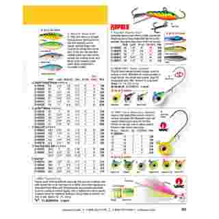 Bass Pro Shops - deals are valid from 01/01/20 to 01/01/21 - page 193.